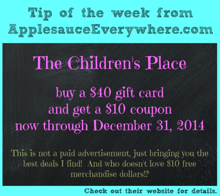 childrens place deal